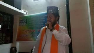 Salatu Salamo Janai... Singer : Shams Tibriz