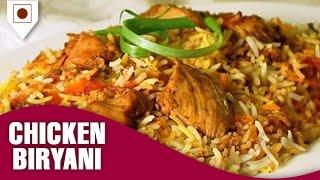 How to Make Mughlai Chicken Biryani   मुग़लई चिकन बिरयानी   Easy Cook with Food Junction