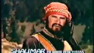 Badar Munir pashto Movie song