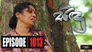 Sidu | Episode 1013 29th June 2020