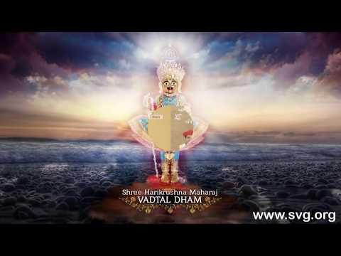 Aaj mare orde re Swaminarayan Chestha Peaceful Kirtan