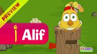 ALIF IS FOR ALLAH - Zaky