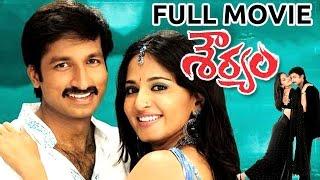 Souryam Full Length Telugu Movie || Gopichand, Anushka || Latest Telugu Movies