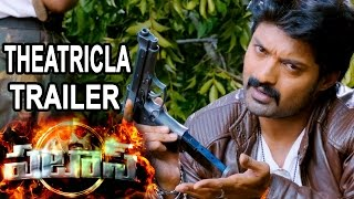 Kalyanram PATAAS Movie Theatrical Trailer || Shruti Sodhi