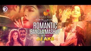 images Romantic Mashup Eagle Music DJ AKS Romantic Song Mashup 2017