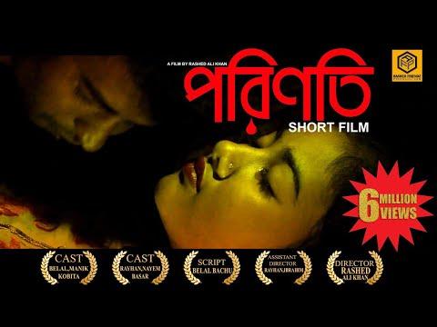 Xxx Mp4 পরিণতি PORINOTI Bengali Hot Short Film Kobita Hero Manik Belal By Rashed Friendz Parnk 3gp Sex