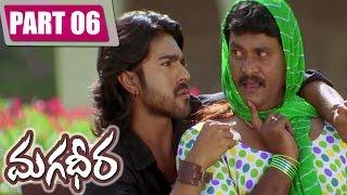 Magadheera Telugu Full Movie    Ram Charan, Kajal Agarwal     Part 6