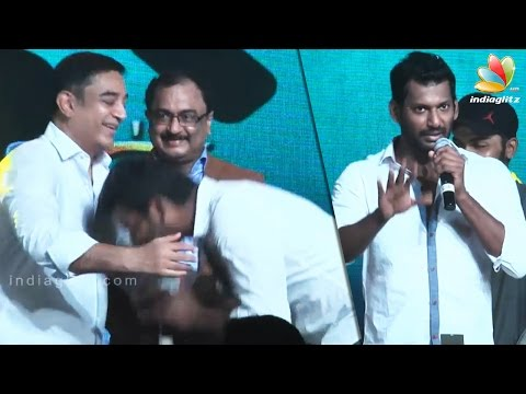 Xxx Mp4 Vishal Thanks Kamal By Falling At His Feet Sabash Naidu Movie Launch Ilayaraja Shruti Hassan 3gp Sex