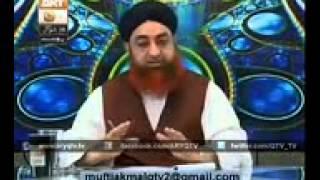 Ya Rasoolallah kahna kaisa hai ? By Mufti Akmal