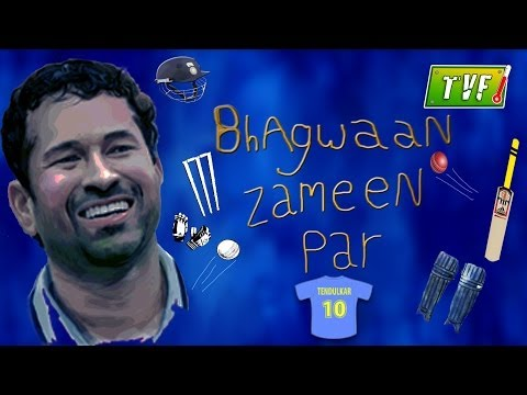 Xxx Mp4 Bhagwaan Zameen Par A Tribute To Sachin 3gp Sex