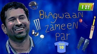 Bhagwaan Zameen Par : A Tribute to Sachin