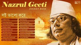 Amazing Nazrul Geeti Album | Best of Dhiren Bose | Nazrul Geeti Bengali Songs
