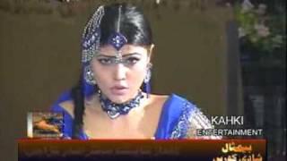 Meri Hick To Kameez Hata Ka Ek Wari A Chom LA (Nadia Malik)