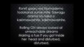 Rolling Girl Lyrics Romaji