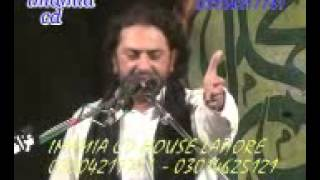 Allama Nasir Abbas shaheed biyan Shia in Pakistan 23 March Lahore yadgar majlis