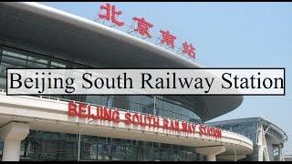 China/Beijing South (Beijingnan) Railway Station  Part 43