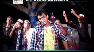 Manus Khun | Rana Mahmud | Bangla New Song | Mysound BD