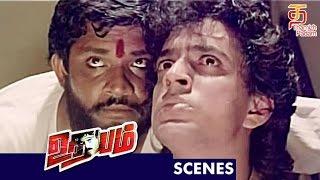 Nagarajuna meets Raghuvaran | Udayam Tamil Movie Scenes | Nagarajuna | Amala | Ram Gopal Varma