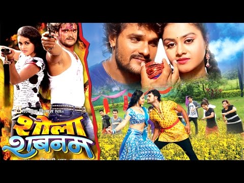 Xxx Mp4 HD शोला शबनम Shola Shabnam Kheshari Lal Yadav Bhojpuri Movie Bhojpuri Full Movie 2015 HD 3gp Sex