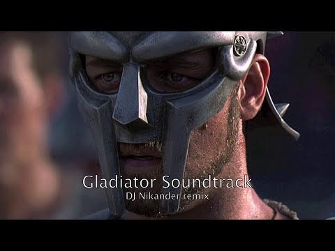 Скачать песни из фильма гладиатор
