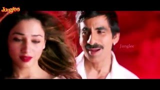 Chupulatho Full Video Song   Bengal Tiger Movie   Raviteja   Tamanna   Raashi Khanna   YouTube 480p