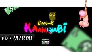 CHEN K - KAAMIYABI (Lyrics Video)  || EXPLICIT  || URDU RAP