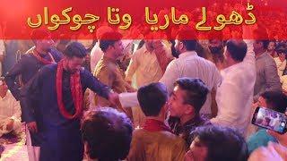 shafaullah khan rokhri Dholay mariya Watta Chokanwan New Song