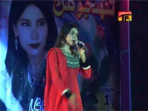 Tuhnji Hik Gaalh | Noor Jahan Marvi | Album 1 | Sindhi Songs | Thar Production