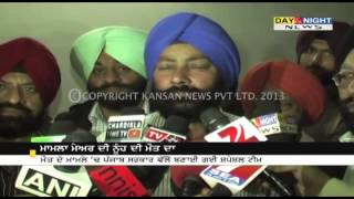 Patiala Mayor absconding after murder charges