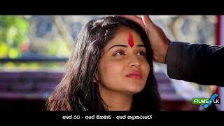 Kalu Hima Sinhala Movie Trailer by www.films.lk