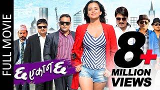 CHHA EKAN CHHA | Superhit Nepali Full Movie Ft. Nita Dhungana, Deepakraj Giri, Jitu, Shivahari