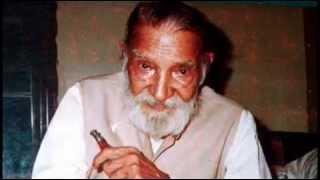 Gurupoornima satsang 17.7.1981(Hoshiarpur) by Param Dayal Faqir Chand ji Maharaj
