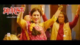 Chaitti Raater Seshe(Full Video) I Maya Mridanga I Raja Sen I Debshankar , Rituparna , Paoli