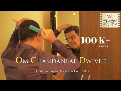 Xxx Mp4 Hindi Comedy Short Film Om Chandanlal Dwivedi OCD Six Sigma Films 3gp Sex