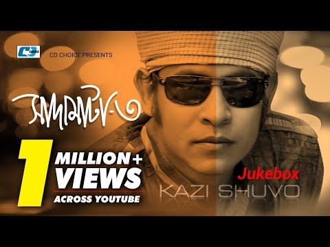 Xxx Mp4 SHADAMATA 3 KAZI SHUVO AUDIO JUKEBOX SUPER HITS ALBUM SHADAMATA 3 BANGLA SONG 3gp Sex