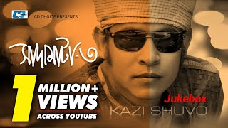 SHADAMATA-3 | KAZI SHUVO | AUDIO JUKEBOX | SUPER HITS ALBUM ( SHADAMATA-3 )  | BANGLA NEW SONG