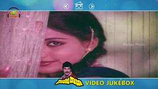 Kondaveeti Raja Movie Video Songs | Telugu Hit Songs Jukebox | Chiranjeevi | Radha | Vijayashanti