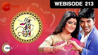 Tumi Robe Nirobe - Episode 213  - August 20, 2015 - Webisode