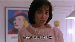 영웅본색1986(1)