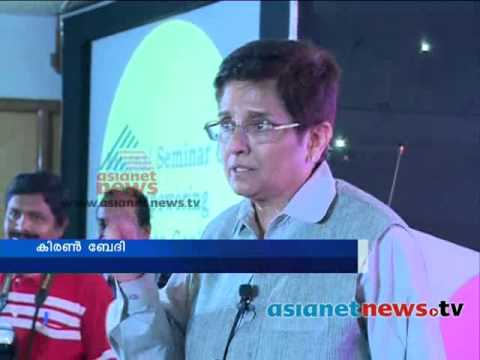 Kiran Bedi IPS at Trivandrum  :Trivandrum  News: Chuttuvattom 17th Jan 2014 ചുറ്റുവട്ടം