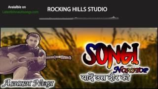 Songi  Kinnauri Nonstop By Ashish Negi || ROCKING HILLS STUDIO || OLD Kinnauri Remake