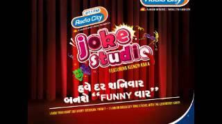 Radio City Joke Studio Week 13 (Best of Joke Studio) | RadioCity 91.1 FM