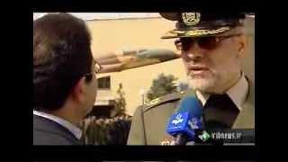 Iran Armed Forces Personnel كاركنان نيروهاي نظامي ايران