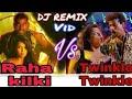 Baha Kilki _Vs_ Twinkle Twinkle (DJ Remix Vid Song) _ odia muzic new odia djmix