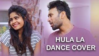 Hulala Dance Cover    Swetha Naidu    Rahul Sai Vattikuti    Don Pruthvi