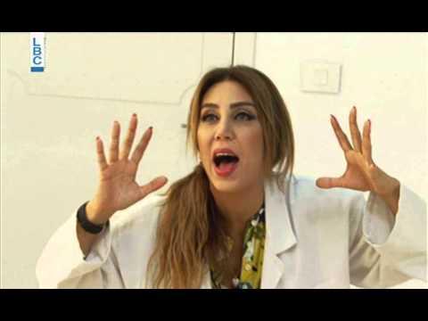 Ktir Salbeh Show Episode 11 الأطراميزي في مستشفى المجانين