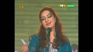 Chalo Koi Gal Nai Ptv edition, Afshan Zebi