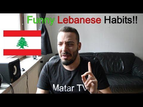 Xxx Mp4 Funny Lebanese Habits عادات لبنانية مضحكة 3gp Sex