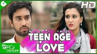 Bangla Eid Natok 2017   Teen Age Love  ft Jovan HD