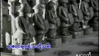 Htoo Ein Thin - Irrawaddy: The Eve OF Burma